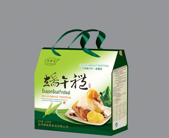 粽子-啊旗香023