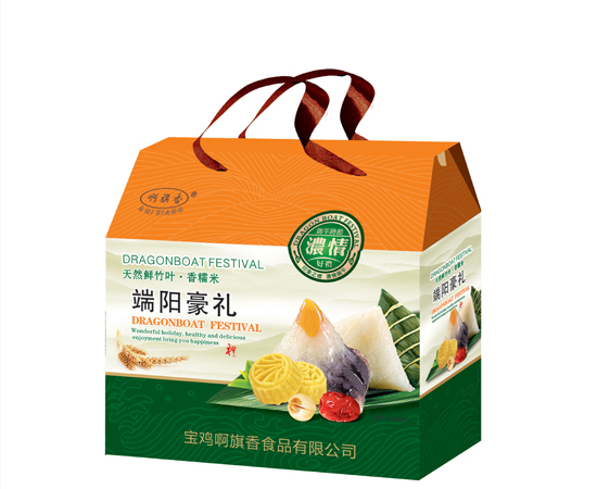 粽子-啊旗香022